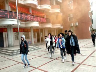 bet36体育在线:举行消防安全疏散演练