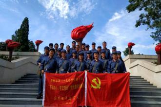 郑州二十九中党员干部赴井冈山学习红色精神