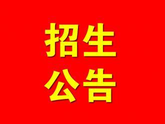 郑州二十九中2018年高中招生录取公告