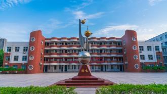 挖掘学生潜能 打造特色学校—郑州二十九中学特色发展纪实