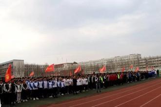 激扬青春 快乐开跑 —我校举行第三届跑操比赛