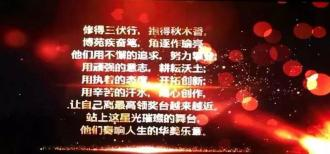 笔墨著文章,博园绽芬芳 —我校教师喜获郑州教育博客大奖
