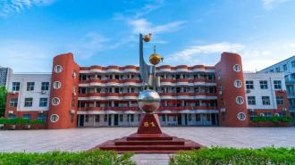 郑州二十九中2017级学生在学业水平考试中取得优异成绩