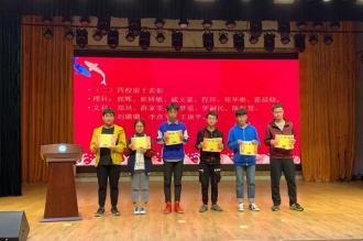郑州二十九中举行二测表彰会暨高三心理疏导会