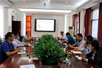 郑州二十九中迎接2019年秋季开学安全督导检查