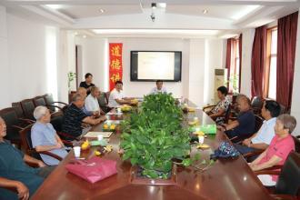 郑州市二十九中据悉慰问离退休教师系列活动